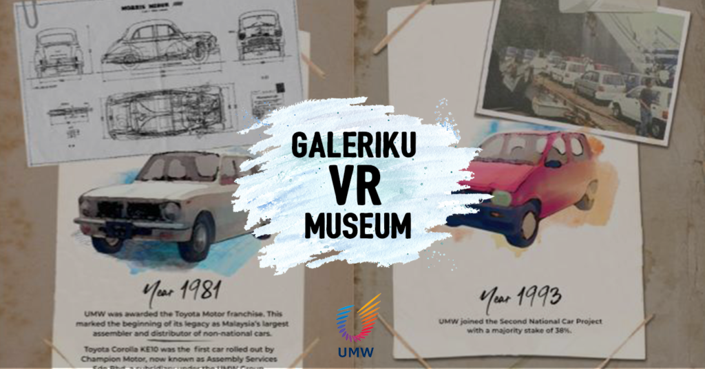 Virtual museum - an example of what could be achieved by using extended reality technology